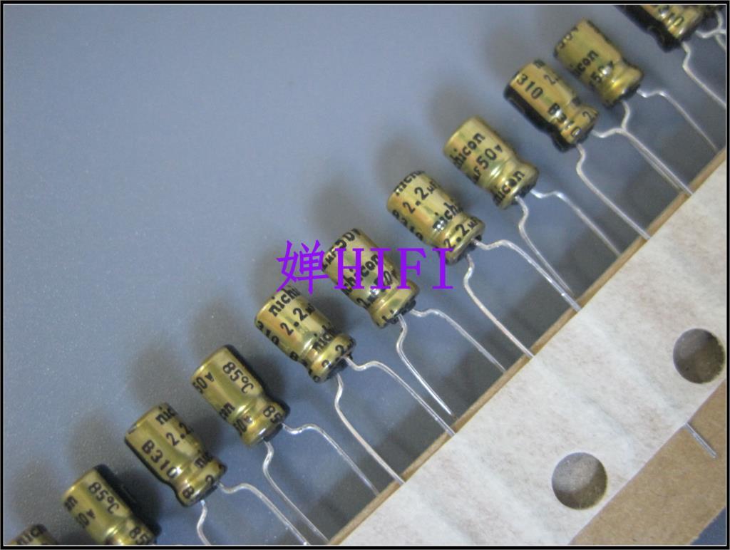 2020 hot sale 20PCS/50PCS Nichicon original Japanese electrolytic capacitor 50v2.2uf 4x7 free shipping