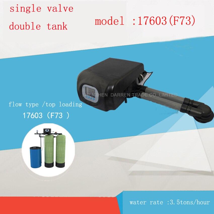 3,5 M3/h suministro continuo de agua Válvula de Control multifuncional/una válvula en tanques dúplex Válvula de Control/RUNXIN F73
