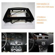 CAR DVD CD Radio Fascia Frame installation dash mount kit stereo install for MAZDA (3),Axela 2009-2013 2-DIN 11-082