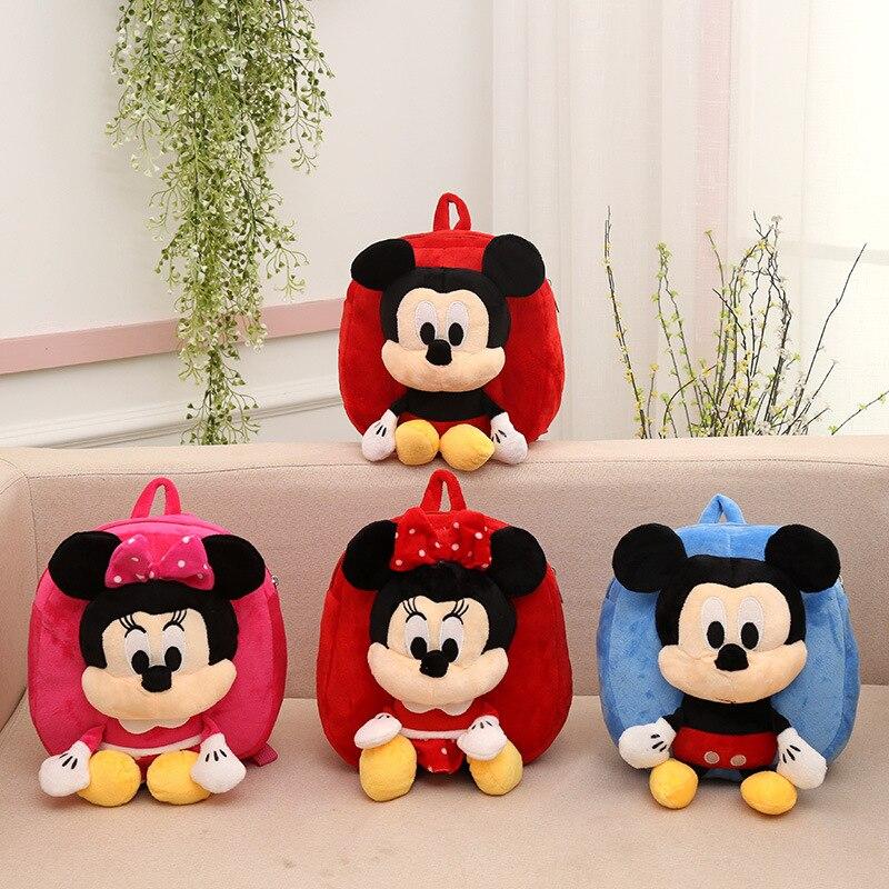 Bolsas de dibujos animados de niños Encantadores Niños jardín de infantes juguetes suaves de algodón de felpa niños niñas lindas bolsas de escuela 2-6 años mochila de bebé regalos