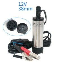12 V DC Portable Micro-pompe 38mm diamètre/pompe Submersible/pompe Diesel huile auto-amorçante pompe Tube diamètre 1.6 cm