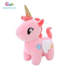 Golden Horn Cute Cartoon Unicorn Stuffed Baby Kids Girls Plush Toys For Children Sweetie Animals Soft Toys Stuffed Animals