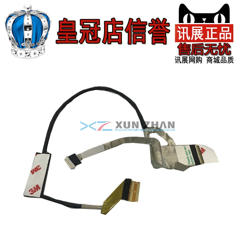 Cable de pantalla para portátil Lenovo ThinkPad Edge E520 E525