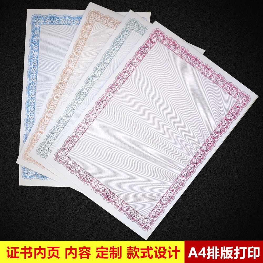 Free shipping 25pcs/lot 180g A4 blank paper European lace pattern letter  personal CV inside pages certificate inner