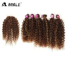 Noble-extensiones de pelo sintético para mujeres negras, mechones de pelo rizado Afro con cierre, 16-20 pulgadas, 7 unids/lote