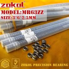 ZOKOL-roulement à billes   MR63 ZZ Z1, Miniature MR63ZZ mr63 zz, rainure profonde, 3*6*2.5mm