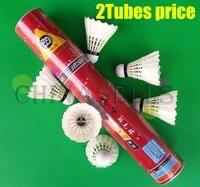 2tubes genuine hangyu badminton shuttlecocks durable no 5 duck feather shuttlecock badminton 12balls flight a
