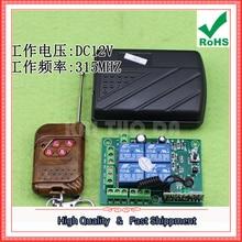 Module de télécommande sans fil 12 V quatre commutateur de télécommande apprentissage commutateur de télécommande (D3B1)