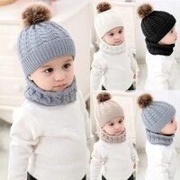 knitted baby hat for girls boys winter warm baby accessories set beanie capsscarfs baby cap 2 pcs suits