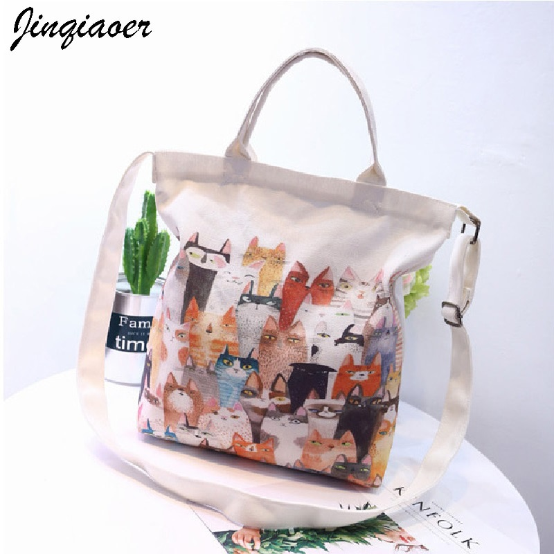 2020 Новая модная Холщовая Сумка женская наплечная ручная сумка темно-Магнитная сумка с пряжкой Молодежная Повседневная сумка с принтом для студентов CC1308/q