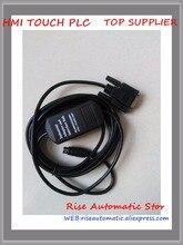 GPW-CB02 RS232 Interface GP Touch Panel HMI Programming Download Cable GPWCB02 GPW CB02