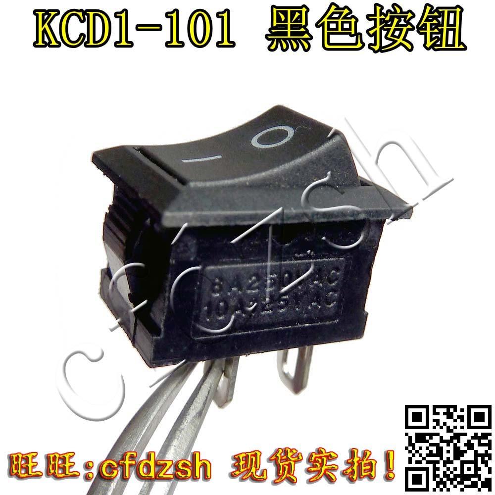 (10 piezas) interruptor de barco KCD1-101 (2 pies) tamaño del panel 21X15 MM botón negro (F2A3) KCD117