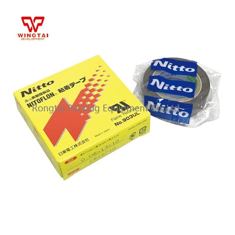 10 قطعة/الوحدة نيتو الحرارة مقاومة الشريط 903UL ( T0.08mm * W13mm * L10m)