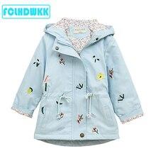 2020 printemps automne filles coupe-vent manteau vestes bébé enfants fleur broderie vêtements à capuche pour bébé enfants manteaux veste vêtements