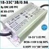 2 шт. светодиодный драйвер EMC LVD IP67 100 Вт