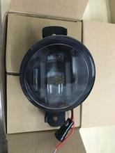 KOWELL Car Styling Fog Lamp for Nissan X-TRAIL TEANA QUEST LIVINA SUNNY LED Fog Lamp LED DRL 2 function model