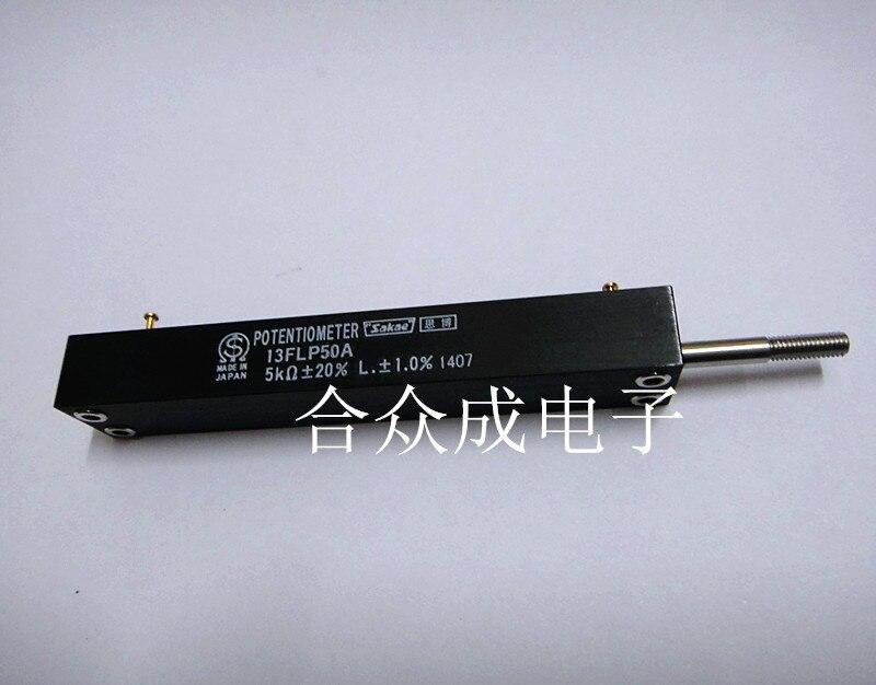 SAKAE مقياس جهد 13FLP50A, مفتاح دفع والسحب أصلي