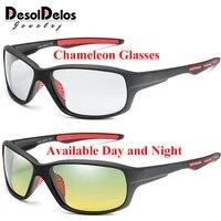 polarized glasses multifunction men polarized day night vision sunglasses reduce glare driving sun glass goggles eyewear 2019