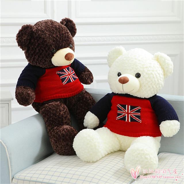 large 100cm bear plush toy sweater teddy bear soft throw pillow birthday gift h987