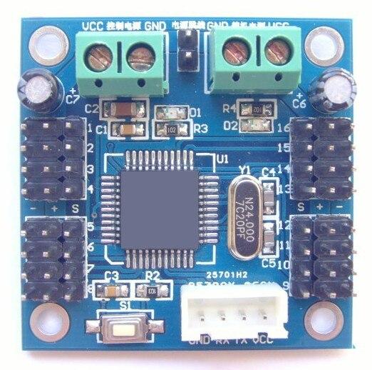 Бесплатная доставка! LCSC-16 16-канальный серводвигатель контроллер серводвигателя