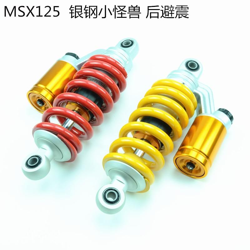 Um pc 255mm 250mm 260mm universal amortecedores para tailândia msx125 ou outro similar único choque da motocicleta yamaha kawasaki