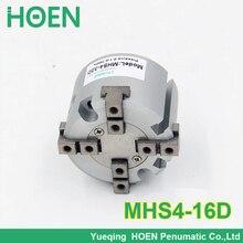 MHS4-16D 4 Finger MHS4 series parallel type air gripper penumatic cylinder MHS4 16D