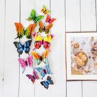 Новинка, 12 шт./компл. 3D двухслойные наклейки Pteris butterfly на стену, домашнее украшение красочный бабочек на стену, магнитные наклейки на холодил...