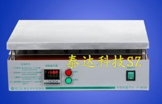 Excellent et industriel traitement chauffage électrique P4030 plate-forme de chauffage à température constante contrôle de température intelligent