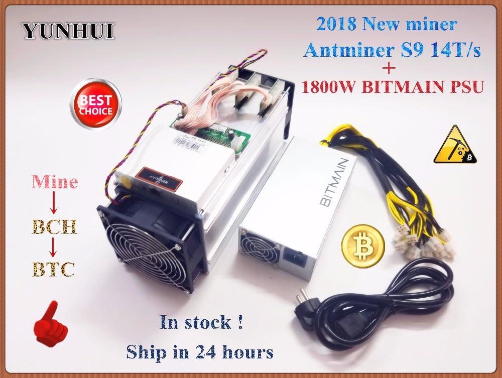 YUNHUI AntMiner S9 14T مع BITMAIN APW7 1800W Bitcoin عامل منجم أسيك مينر 16nm Btc الغرفة SHA-256 مينر Bitcoin التعدين آلة