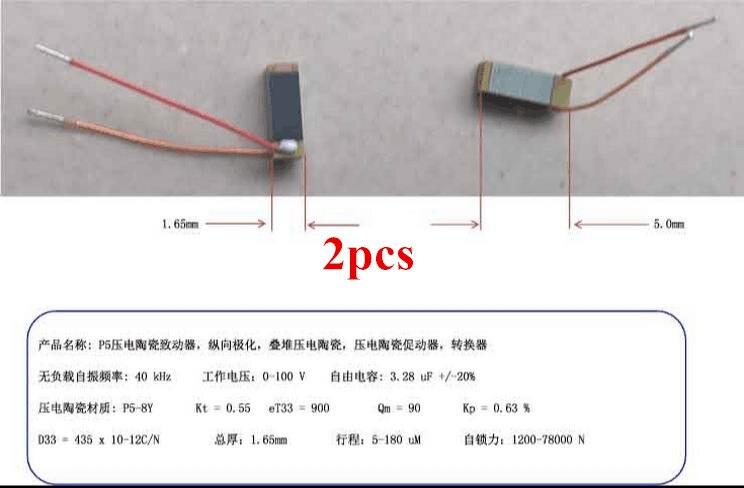 2 sztuk/partia dla najwyższej jakości P5 PZTA, PZT piezoelektryczny siłownik ceramiczny, piezoelektryczny sterownik ceramiczny, piezoelektryczny czujnik ceramiczny