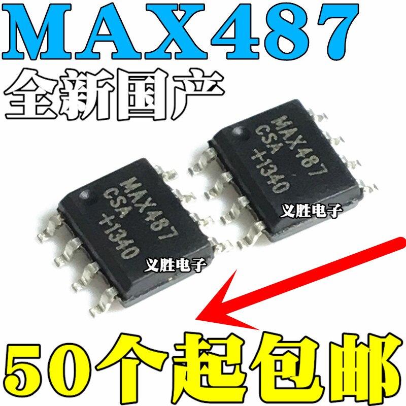 Envío gratuito MAX487 MAX487CSA MAX487ESA SOP8