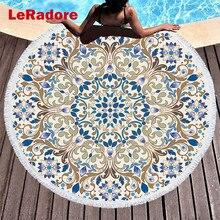 Round Beach Towel Blue Mandala With Tassels Microfiber Fabric Water Absorbent Shawl Beach Blanket Tapestry Toalla Mandala 150cm
