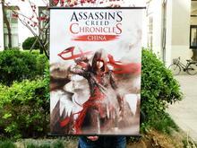 Assassins Cree China HD Game Scrolls Poster Bar Cafes Woondecoratie Banners Opknoping Art Waterdicht Doek Decoratieve 60X90 CM