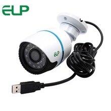 """1080P Outdoor waterproof H.264 1/3"""" CMOS AR0330 infrared night vision usb webcam CCTV bullet camera"""