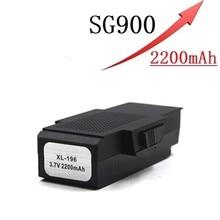 Upgrade 2200mAh 3.7V Lipo Battery For SG900 F196 X196 X192 RC Helicopter Quadcopter Spare Parts 3.7v