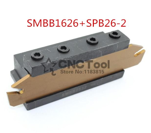 التوصيل المجاني من SPB26-2 NC القاطع بار و SMBB1626 CNC برج مجموعة مخرطة قطع أداة حامل حامل ل SP200 مخرطة آلة