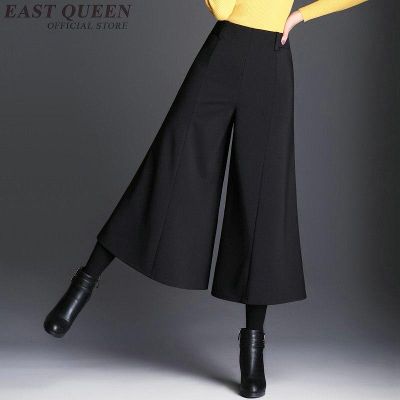 Женские повседневные широкие брюки свободного покроя, элегантные брюки на молнии с высокой талией DD452 F