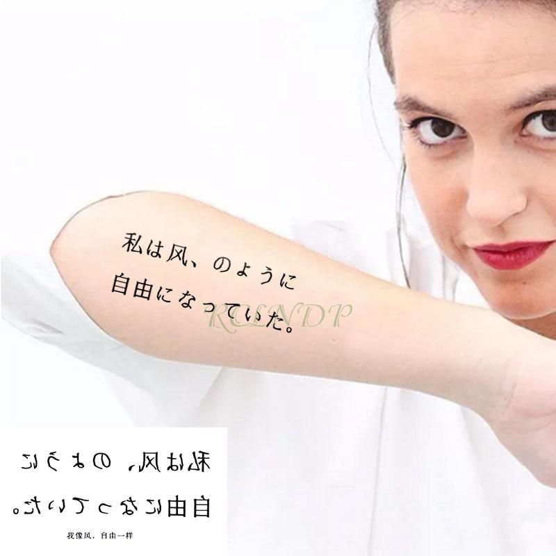 Tatuaje temporal a prueba de agua pegatina japonesa carta tatuaje stkcker flash tatuaje falso para hombres y mujeres