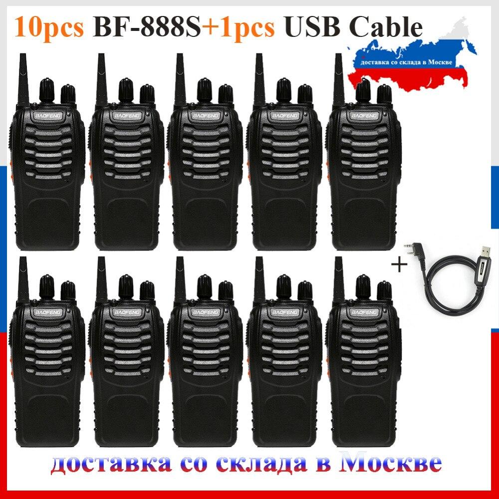10 pièces/lot Baofeng BF-888S Max 5W jambon Radio 16 Ch UHF 400-470NHZ portable Radio bidirectionnelle bf-888s talkie-walkie radio émetteur-récepteur