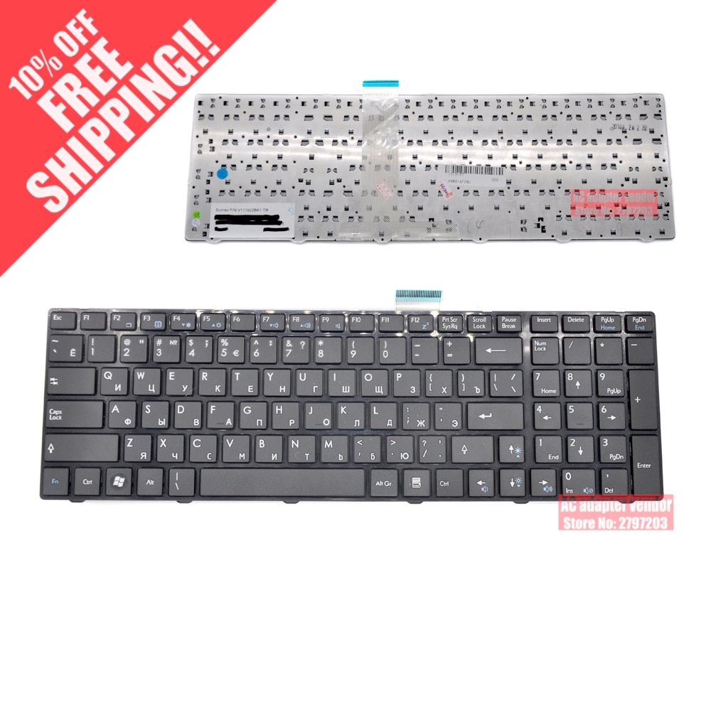 RU para MSI 16F2 A6300 A6500 A6700 MS-16GN F730 F630X teclado del ordenador portátil