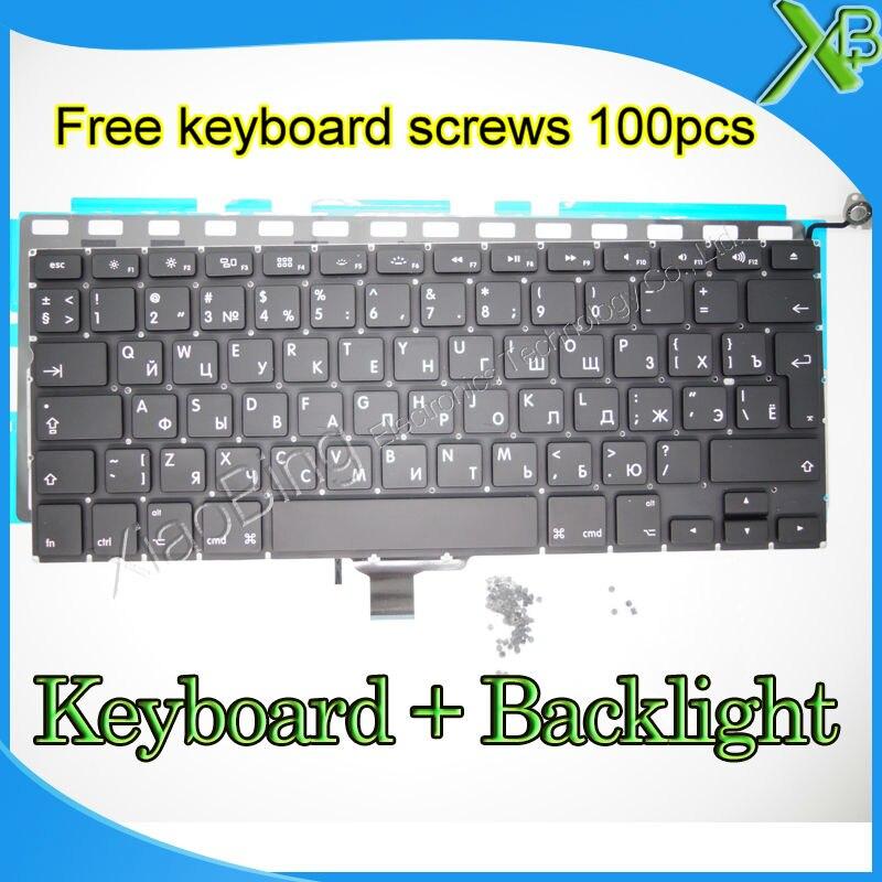 "Nova marca Para MacBook Pro 13.3 ""A1278 RU teclado Russo + Backlight + 100 pcs parafusos do teclado 2008 -2012 Anos"