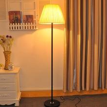 Modern Floor lamp living room standing lamp bedroom floor light for home lighting floor stand lamp