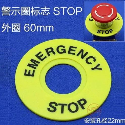 10 Uds. Placa de leyenda Circular para parada de emergencia 22mm Botón de cabeza de seta