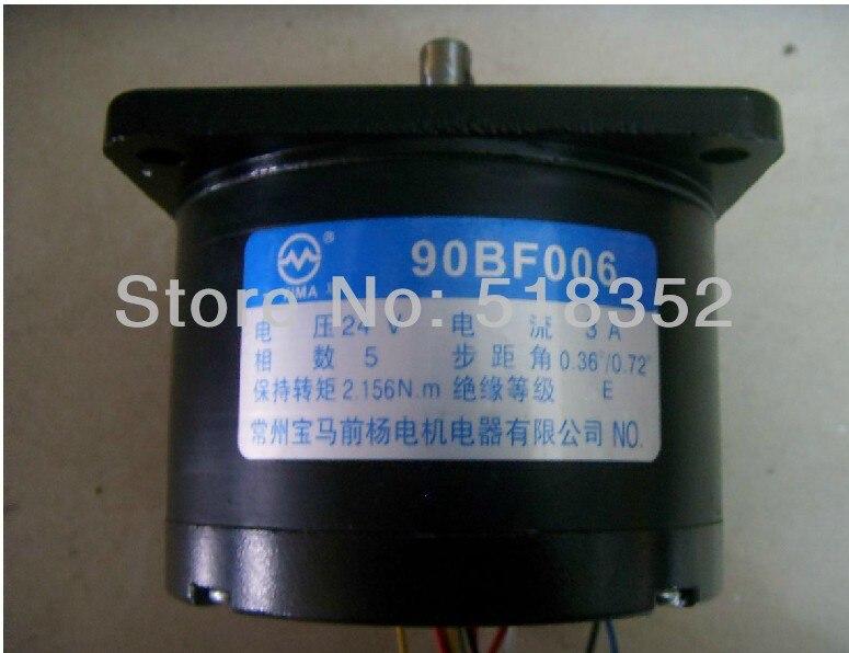 90BF006 24 V 3A 2.156N.m Motor paso a paso de cinco fases con 6 cables eléctricos para EDM máquina de corte de alambre eléctrica partes