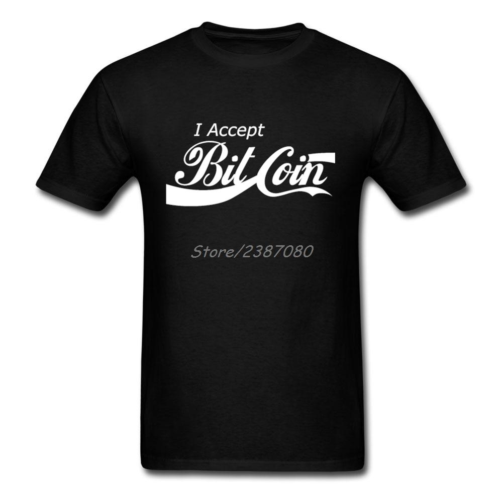 أنا نقبل بيتكوين تي شيرت قمصان قصيرة الأكمام تي شيرت شعبية المهووس XXXL القطن Crewneck قمصان للبنين