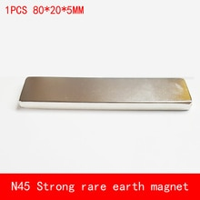1 Uds 80*20*5mm N45 N52 tira fuerte tierra rara imán permanente chapado imán de níquel neodimio 80X20X5MM