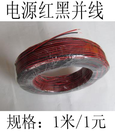 Tira rígidas de luces Led de 12v de 5m, envío gratis, línea de suministro de energía 5050 5630 5730 7020
