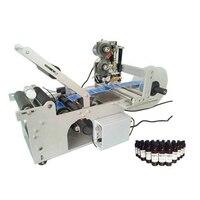 Semi Auto Label Applicator Round Bottle Labeling Machine With Label Printing Machine