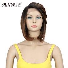 Парики из синтетических волос Noble, фронтальные, высокие, 12 дюймов, 3 цвета, короткие, прямые, для черных женщин