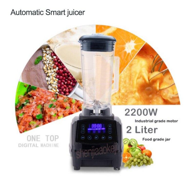 2 l pantalla táctil Digital automático inteligente temporizador 3HP BPA libre profesional batidora de batidos mezclador exprimidor de alimentos procesador de frutas 2200w